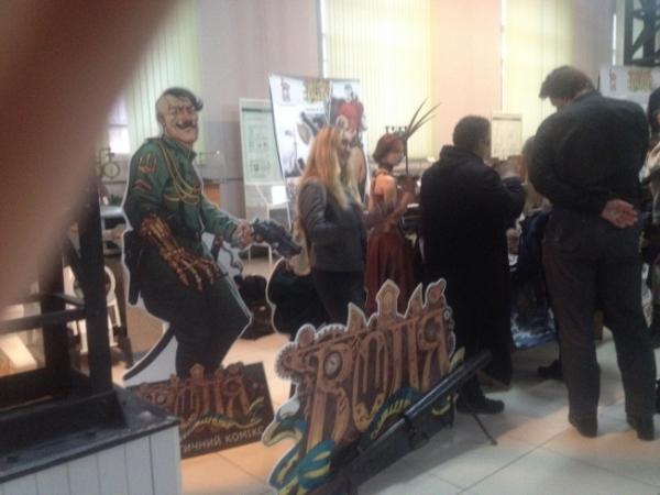 Киевский Стимпанк-конвент.