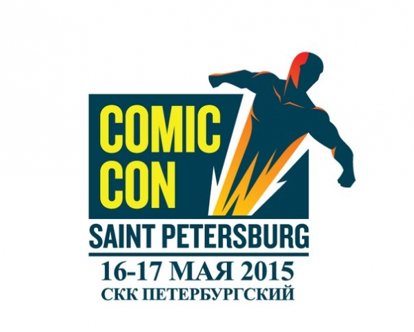 Стимпанк-зона на Comic Con Saint Petersburg 2015