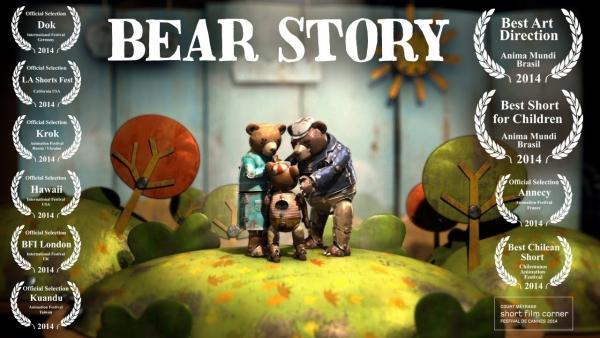 Медвежья история (Historia de un oso)- мультфильм про историю механизмов, получивший Оскар