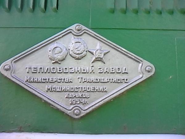 Музей паровозов и не только