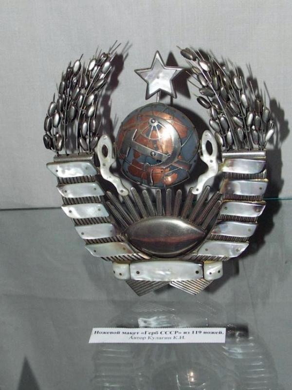 Ножевые макеты.Краеведческий музей г.Павлово