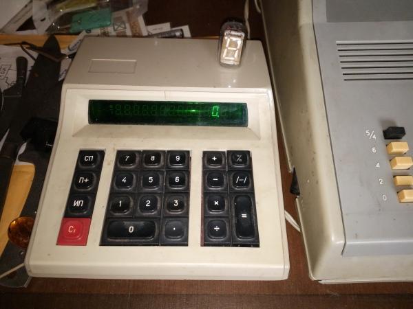Купил калькулятор ( пост техноманьяка ).