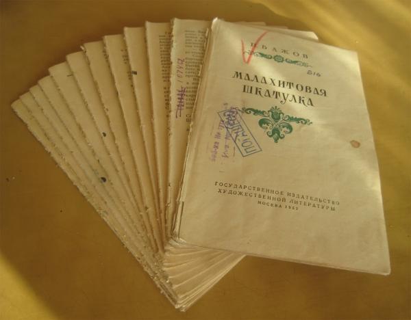 Всем доброго :) и книга!
