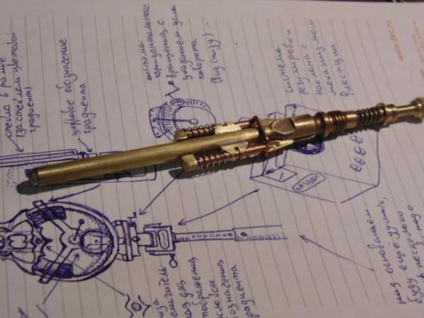 Фиксатор образов или ручка черновик...