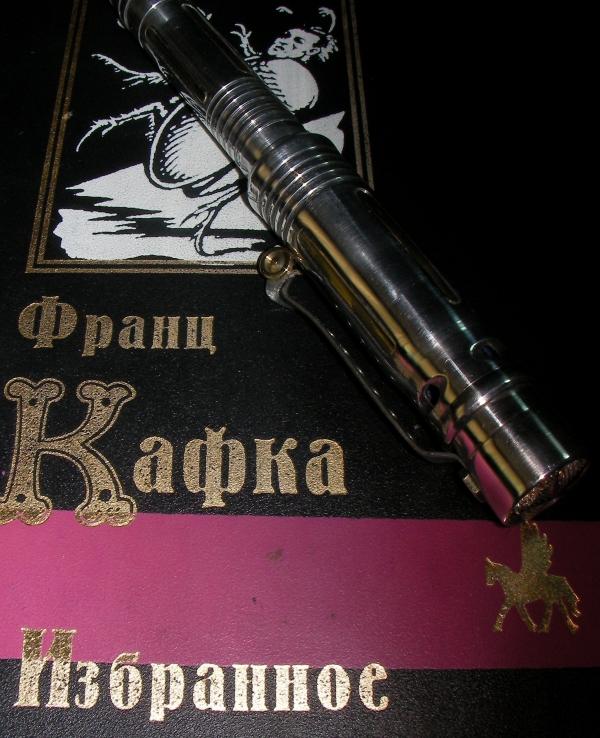 Перьевая ручка Steamurban