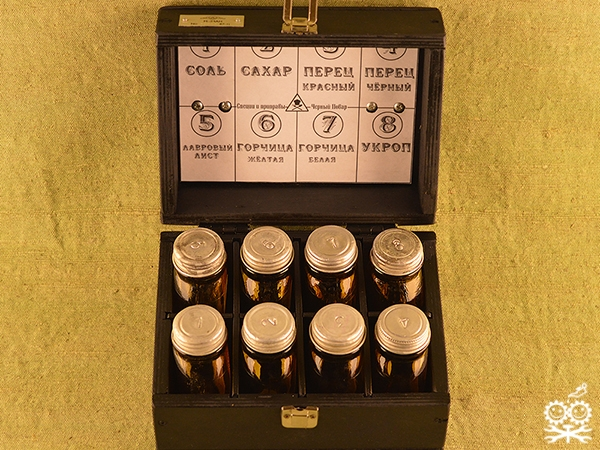 Спецкоробка СК-1 Черный Повар.