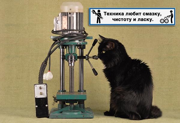 Восставший из склАда.  История одного сверлильного станка НСС-1Л.