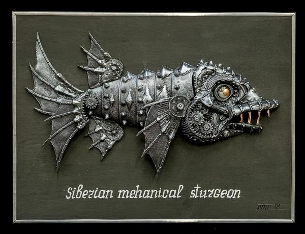 Сибирский механический осетр