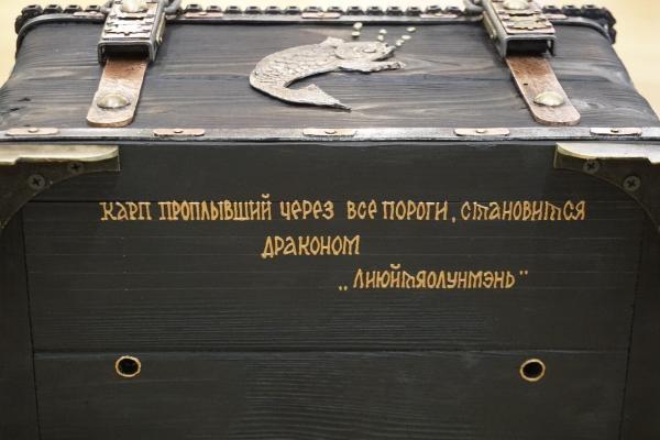 Сундук-сейф