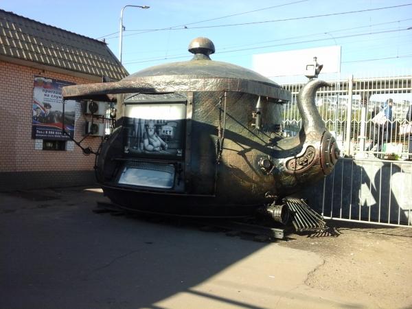 Стимпанк палатка в Царицыно