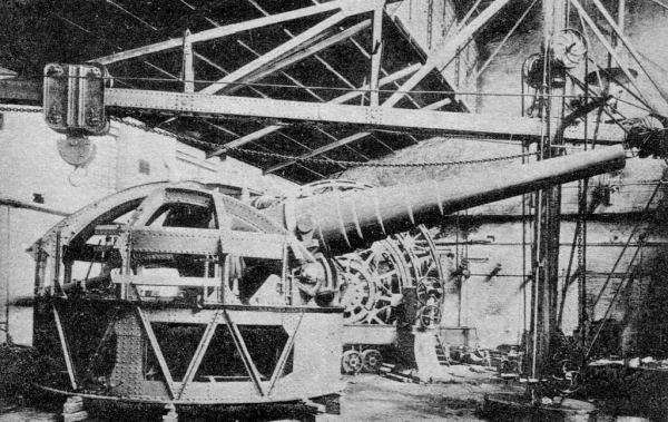 орудие Александра II