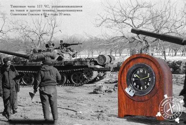 Танковые часы в деревянном корпусе из ятобы. Покрытие - масло.