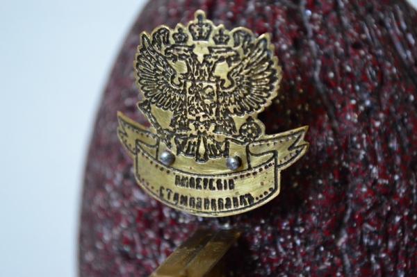 Имперский СтимпанкБанкъ для конкурса СТИМБАНК.