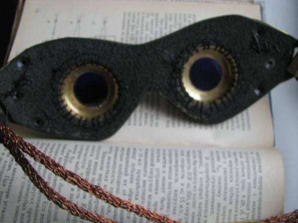 Очки Экспериментальные