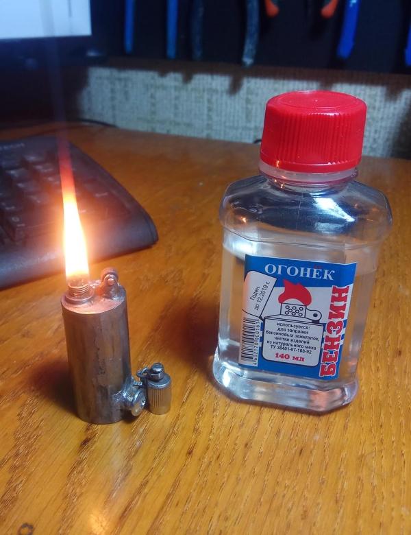 Вопрос по зажигалкам