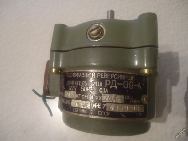 Двигатель РД-09 А
