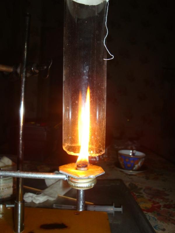 Лампа Арганда
