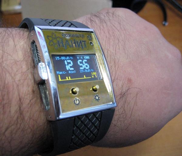 Наручный дозиметр-часы Нанит