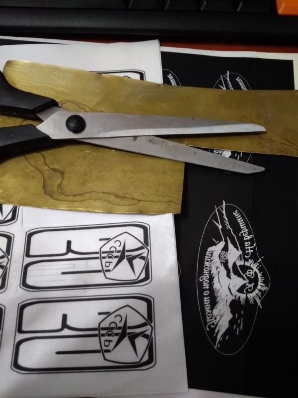 Макет и лист латуни 0,5мм