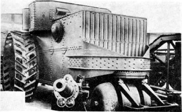 Железный Капут (Фото 5)