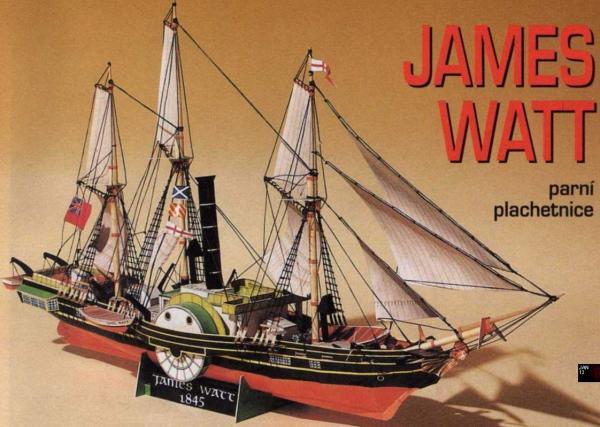 Пароход James Watt (бумажная модель)