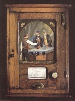 Три колокольчика в ряд (Фото 9)