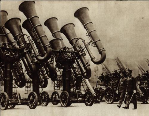 Звуковые локаторы (Фото 11)