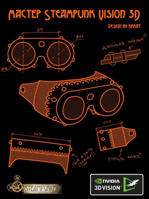 чертеж_пометки дизайн футболки