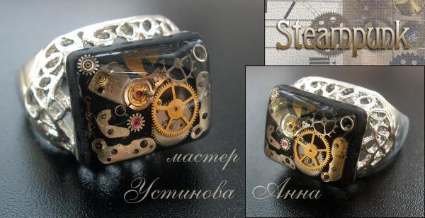 перстень в стиле Steampunk