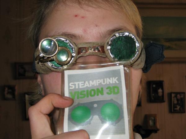 Очки закончены, можно оправиться и закурить!:) (Фото 64)