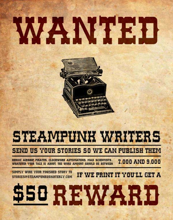 Требуются писатели!