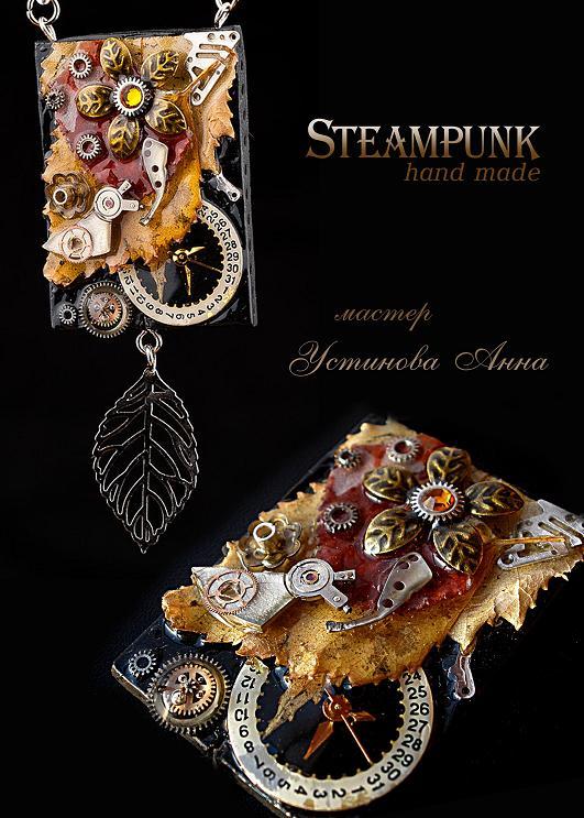 "кулон \"" Осень\"" в стиле Steampunk"