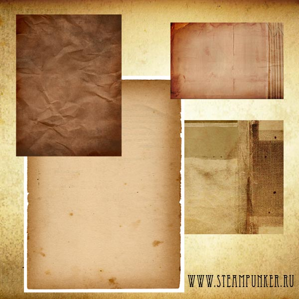 Текстуры старой бумаги