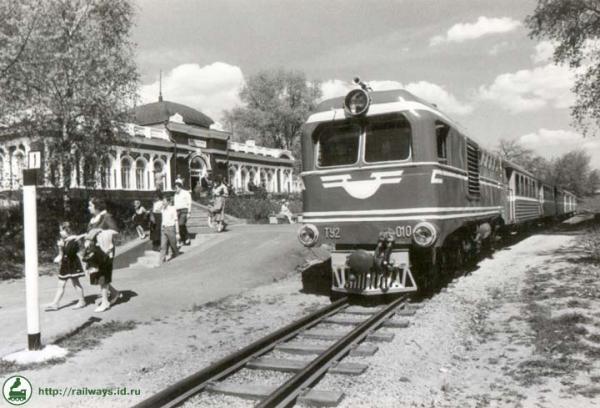 Детская железная дорога им. К. С. Заслонова (Фото 2)