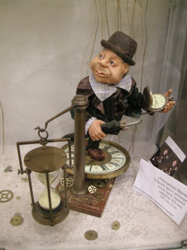 Выставка Авторской Куклы в залах Союза Художников (Петербург) (Фото 13)