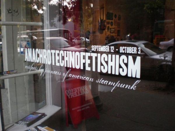 AnachroTechnoFetishism, или «странные» вещи.