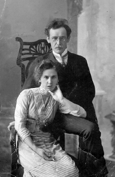 Соня и Ваня Троицкие. г. Барнаул.