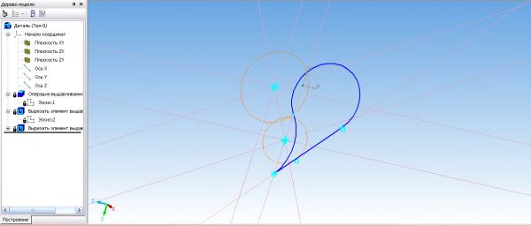 3D - сердце с шестернями (Фото 3)