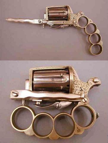 Комбинированное оружие (Фото 22)