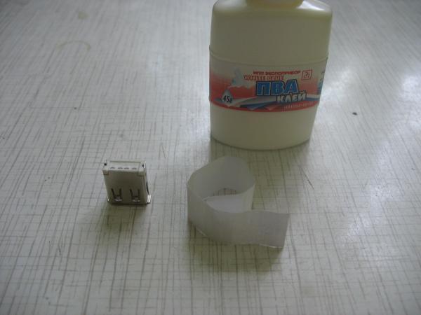 ворклокинг флешки 2 (Фото 4)
