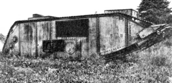 Железный Капут (Фото 4)