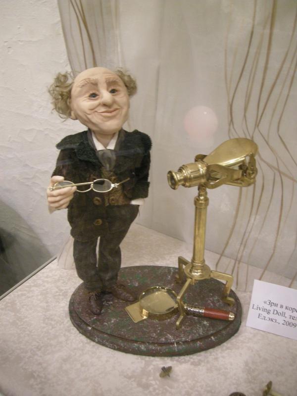 Выставка Авторской Куклы в залах Союза Художников (Петербург) (Фото 14)