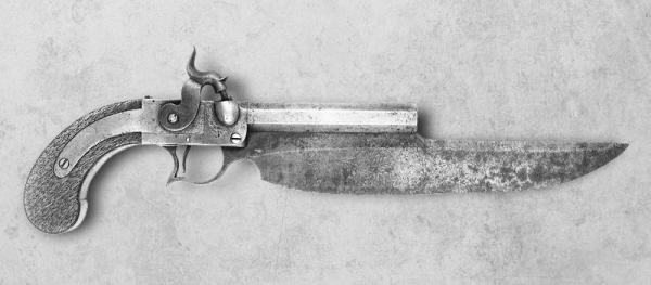 Комбинированное оружие (Фото 6)