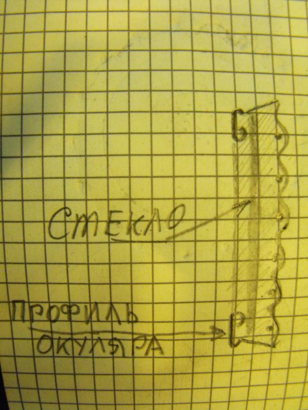"Гогглы   Монте Кристо  для конкурса  ""STEAMPUNK-VISION 3D"" от NVIDIA .  № 1 (Фото 5)"
