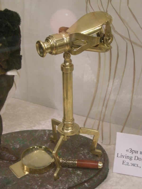 Выставка Авторской Куклы в залах Союза Художников (Петербург) (Фото 15)