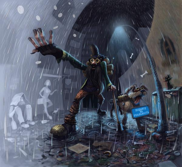 Работа на конкурс Steampunk-Vision 3D в Студию, автор Yulex