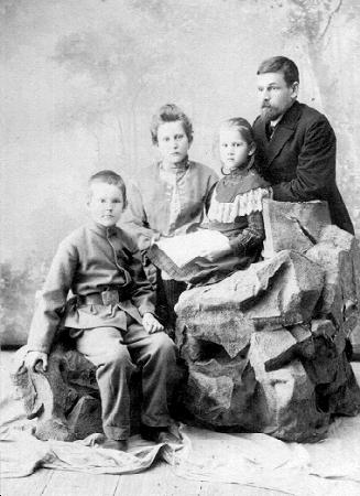 Семья Тихомирова Павла Михайловича