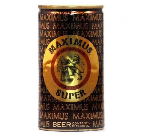 Очень старые баночки пива (Фото 26)