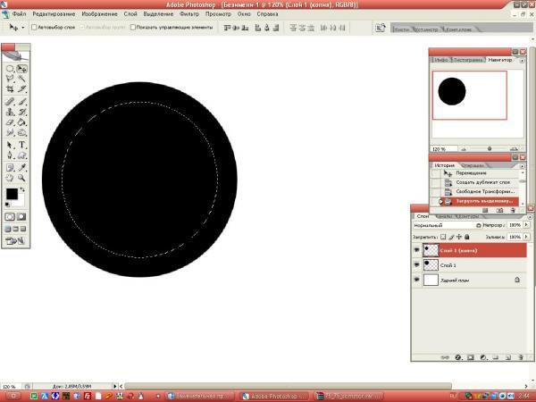 как вырезать в фотошопе изображение по кругу