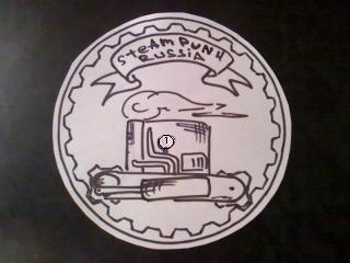 Эмблема с двигателем.